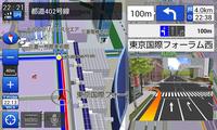 こちらがナビゲーション画面。3Dランドマーク表示や、交差点・高速分岐の別画面表示にも対応している。