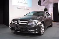 メルセデス・ベンツ「Cクラスクーペ」に新グレード追加 セダン&ステーションワゴンにも新エントリーモデル