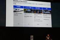 BMWは数年前まで、次世代パワートレインの有力候補として水素エンジンをプッシュしていたが、今ではその主役は、EVおよびハイブリッド車へと移っている印象を受けた。