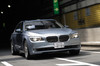 BMWアクティブハイブリッド7 L(FR/8AT)【試乗記】