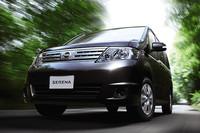 「日産セレナ」に便利装備充実の特別仕様車2種