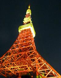 「マークX」のイベントで東京タワーが黄色に!?の画像