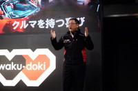 プレスカンファレンスでは、トヨタ自動車の豊田章男社長が登壇。