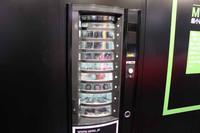 こちらはMINIグッズを販売する自販機。