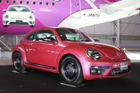 300台限定の「#PinkBeetle」。発表会は関西空港で行われた。