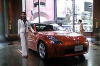 10月2日から29日まで、「フェアレディZロードスター」発売を記念し、「Meet the ROADSTER」と題した車両展示会が全国各地で開かれている