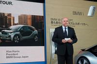 イベントを前に開かれた記者会見には、2012年10月1日付けでBMWジャパンの新社長に就任したアラン・ハリス氏が出席した。