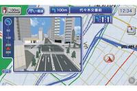 カーナビの案内画面はシンプルが特徴。交差点拡大図は3D表示だ。