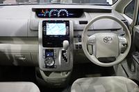 5ナンバーミニバン「トヨタ・ノア/ヴォクシー」がフルモデルチェンジの画像