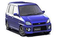 スバル「プレオ」に特別仕様車の画像