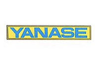 ヤナセ、累計販売台数140万台を達成の画像