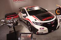 世界ツーリングカー選手権の参戦マシン「シビックWTCC」。写真左に見える1.6リッター直4ターボエンジンを搭載する。