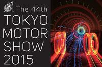「自動車ジャーナリストと巡る東京モーターショー」 日本マイスター検定協会が、ボランティアスタッフを特別募集の画像
