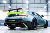 アストンが高性能モデルのヴァンテージGT8発表の画像