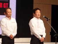 スーパーフォーミュラの活動を取りまとめる佐伯昌浩プロジェクトリーダー(写真左)と、同じくSUPER GTの責任者を務める松本雅彦プロジェクトリーダー(写真右)。