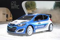 「ヒュンダイi20 WRC」