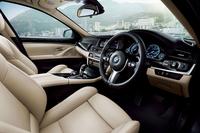 BMW 5シリーズに160台限定の特別仕様車の画像