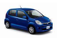 """特別仕様車「パッソ1.0X""""Lパッケージ・kiriri""""」(オプション装着車)。外板色はグンジョウパールクリスタルシャイン。"""