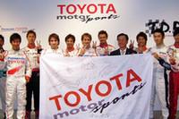 トヨタ系レーシングドライバーからの応援フラッグを手に、チームは日本GPに臨む。