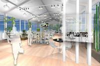 BMWが環境への取り組みをアピール、「BMW Studio ONE」期間限定でオープン