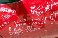 """ソニック・ユース""""様""""には笑えます。もちろん本人たちのサイン。"""