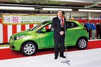 2007年5月21日に広島県の宇品工場で行われた、新型「デミオ」の生産開始セレモニーの様子。
