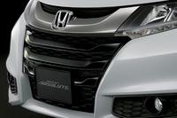 「ホンダ・オデッセイ」20周年記念車が登場の画像