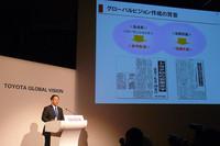 トヨタ、グローバルビジョンを発表