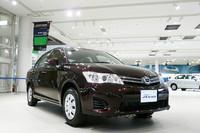 トヨタ、11代目「カローラ」を発売