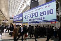 FCXクラリティに乗れるかも!? 〜「第6回国際水素・燃料電池展(FC EXPO 2010)」開催の画像