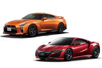 日本を代表するスーパースポーツの、新型「ホンダNSX」と「日産GT-R」
