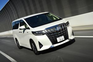 トヨタ・アルファード ハイブリッド/ヴェルファイア【試乗記】