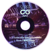 【Movie】「アルファ」「フェラーリ」「メルセデス」など、珠玉のヒストリックカー激走DVD付き『SUPER CG』No.50、発売!の画像