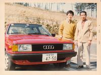 高校1年生になったばかりの筆者と父、そして「アウディ80」。1982年撮影。