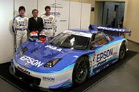 【スーパーGT 2006】「EPSON NAKAJIMA RACING」、フレッシュなドライバーで新シーズンへの画像