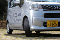 テスト車の「ダイハツ・ムーヴ」に装着された「レグノGRレジェーラ」。