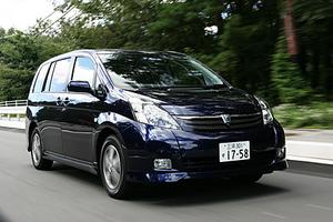 トヨタ・アイシスプラタナ2.0(CVT)/プラタナ1.8(4AT)【試乗記】