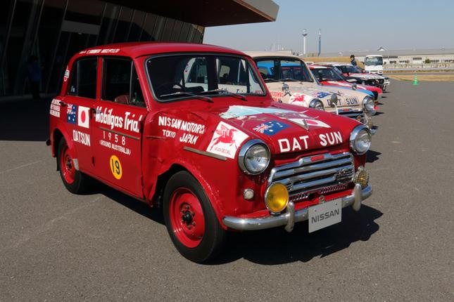 ダットサン富士号 1958年モービルガス・トライアル Aクラス優勝車