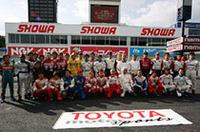 トヨタ一色に染まった日…トヨタ・モータースポーツ・フェスティバル開催の画像