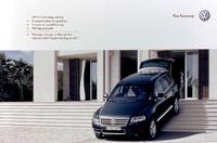第84回:フォルクスワーゲン・トゥアレグの広告(その3)