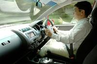 ホンダフィット1.5T 2WD(CVT)【ブリーフテスト】の画像