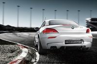 SUPER GTでの活躍を記念した「BMW Z4」発売の画像