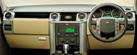 「ランドローバー・ディスカバリー3」が装備と価格を改定