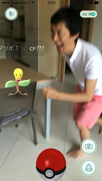 『ポケモンGO』を試す筆者。まずは家庭内でモンスターを追う。写真は、プレイ中のスマートフォンの画面。