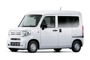 新型軽「ホンダN-VAN」は3タイプのデザインで登場