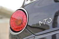 テスト車に装着される、ナビゲーションシステム(28万3500円)、ETC車載器(2万6250円)、ヘッドランプフレーム(1万4700円)、テールランプフレーム(9450円)、ミラーカバー(9240円)はディーラーオプション。