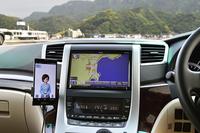 イクリプス「AVN-ZX03i」スマホ利用で自然に音声操作ができる大画面AVナビの画像