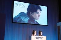 「ダンロップWINTER MAXX」発表会場の様子。上に掲げられているのは、福山雅治さん出演のCMのイメージ。