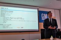 ゼネラルモーターズ・ジャパンの今後の展開について説明する、若松 格社長。