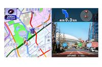 「ニンテンドーDS」との連携同様、iPhoneのカメラで前方風景を画面に映しナビする機能も「AVN-ZX02i」の特徴。
